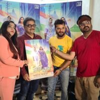 Kesari Lal Yadav – Pradeep K. Sharma And Parag Patil's Unique Film Litti Chokha's First Look Went Viral